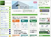 KAGOYA(カゴヤ)トップページ