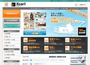 レンタルショッピングカートXcartトップページ