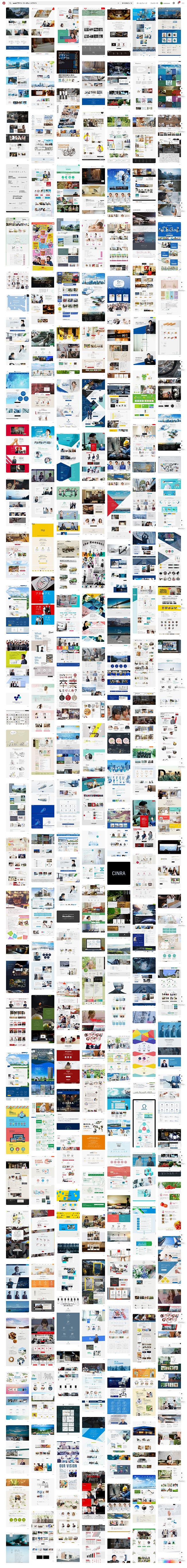 Pinterestの検索結果